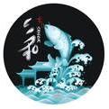Sanok Sushi Logo