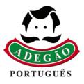 Adegão Português - Rio Design Barra Logo